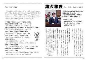 市政報告10-2.JPG