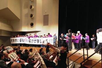 福祉大会1web.jpg
