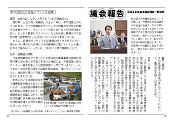 市政報告11-2.JPG